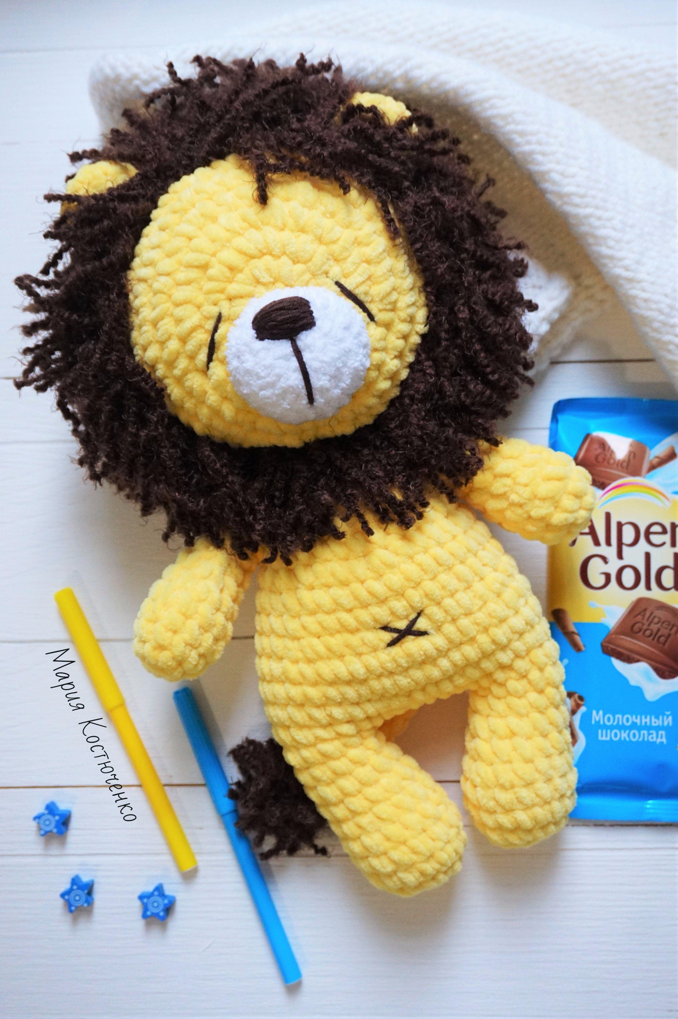 Crochet Pattern amigurumi lion PDF knitted lion amigurumi ...