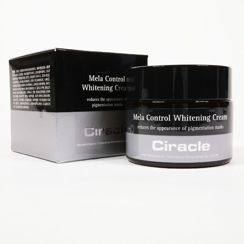 [Ciracle] Mela Control Whitening Cream 50ml #Ciracle