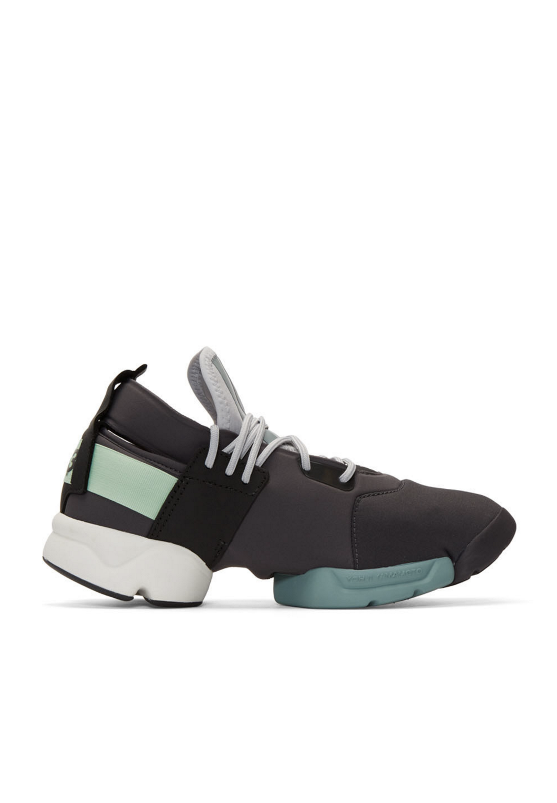 2c59af0f1 Y-3 Grey Kydo Sneakers from SSENSE (men