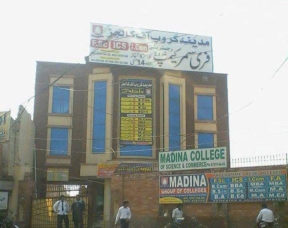 Madina Group Of Colleges Faisalabad Madina Group Of Colleges Madina College Faisalabad Madina Group Of College Faisalabad List Of Faisalabad College Madina