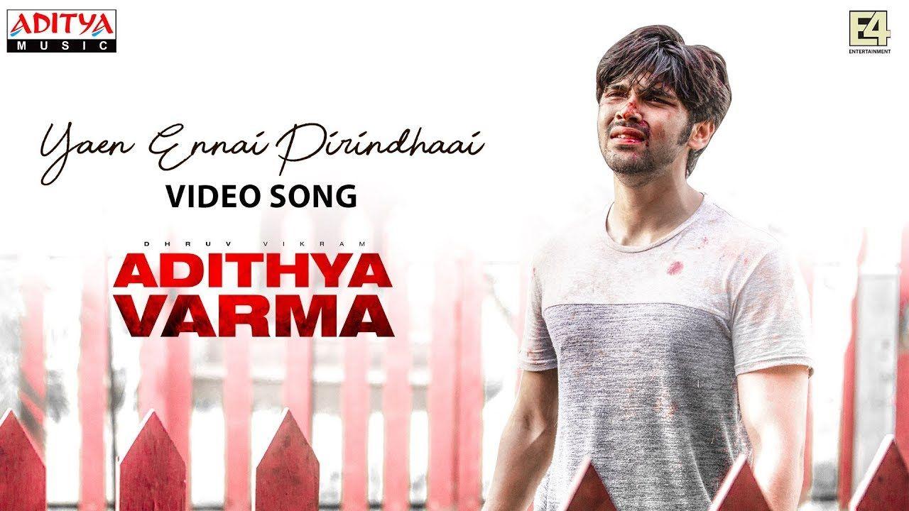 Yaen Ennai Pirindhaai Video Song Adithya Varma Songs Dhruv Vikram Banita Sandhu Gireesaaya Radhan Youtube Tamil Songs Lyrics Devotional Songs Feeling Song