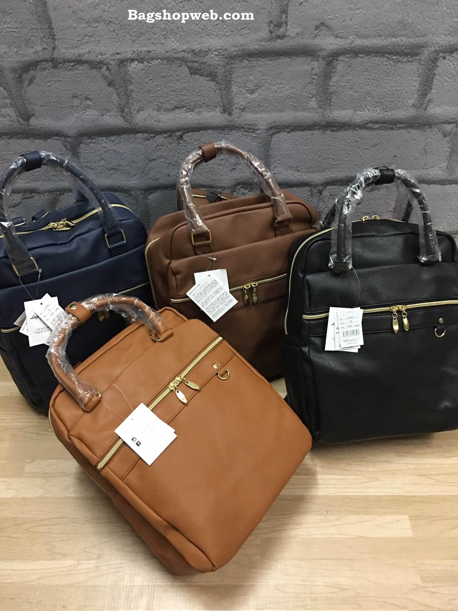 d3432c263a กระเป๋า-legato-largo-2-way-mini-rucksack-ราคา-1290-บาท-free-ems ...