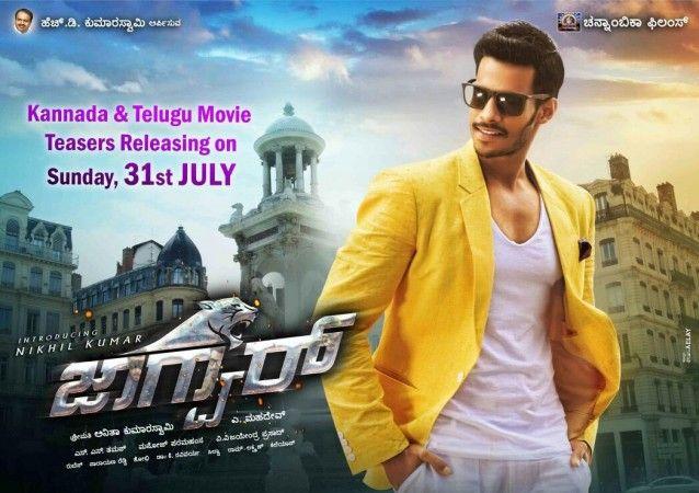 Pin by D naresh on naresh | Telugu movies download, Full