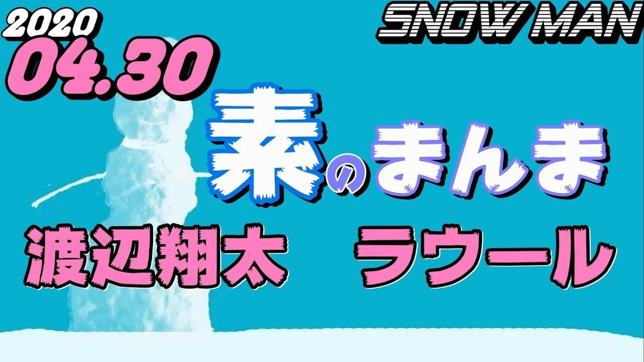 まんま の Snowman す の
