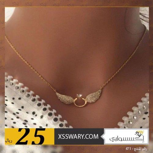 Pin By اكسسوارات متجر اكسسواري On Bracelets اساور نسائيه Beaded Jewelry Jewelry Diamond Necklace