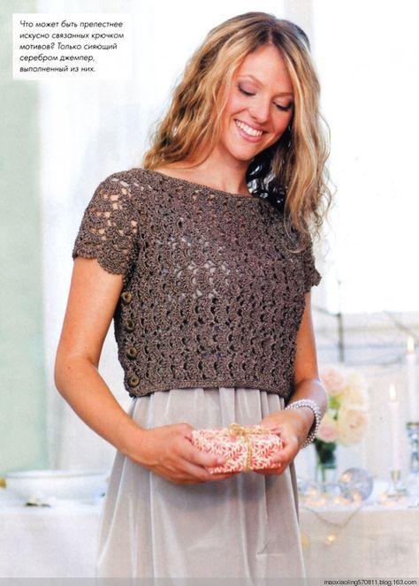 Que linda esta blusa. Compartilho esta obra feita de crochê.