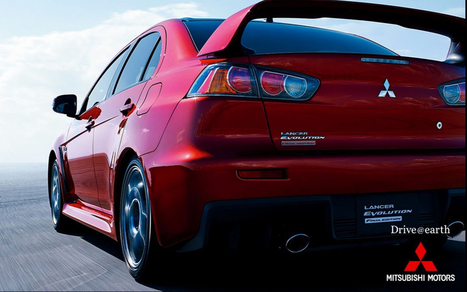 Mitsubishi lancer evo final edition