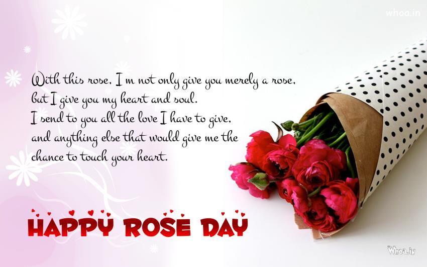 Rose day romantic shayari for girl friend Rose day