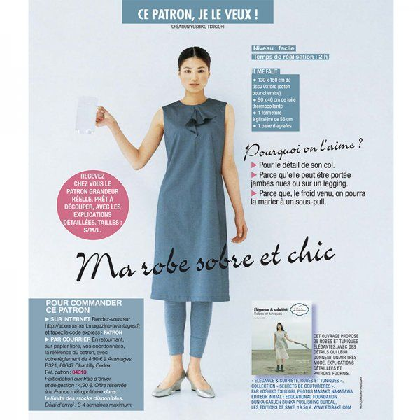 Ma Robe Simple Et Chic Couture Pinterest Robe Sewing Dresses