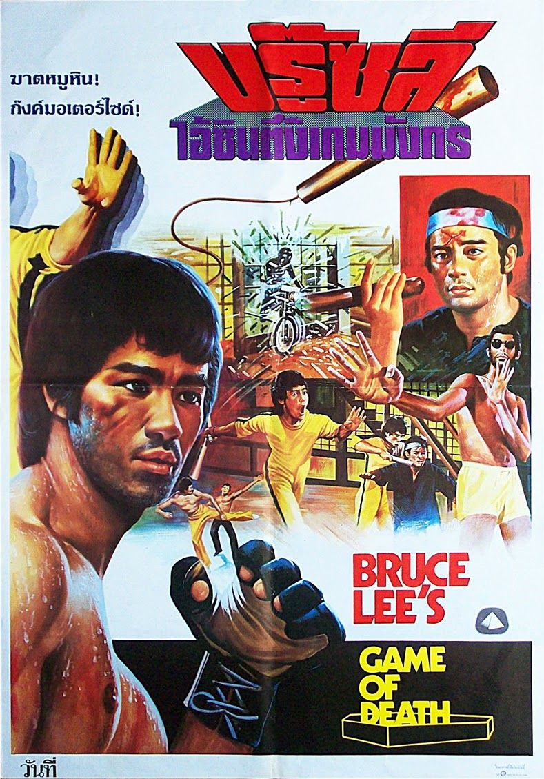 Pin by Erin on Yukimi   Bruce lee pictures. Game of death. Bruce lee games