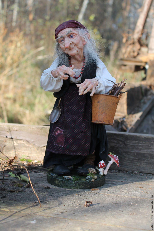 Купить Бабка-Ёжка - бордовый, баба-яга, старушка, бабулька ...