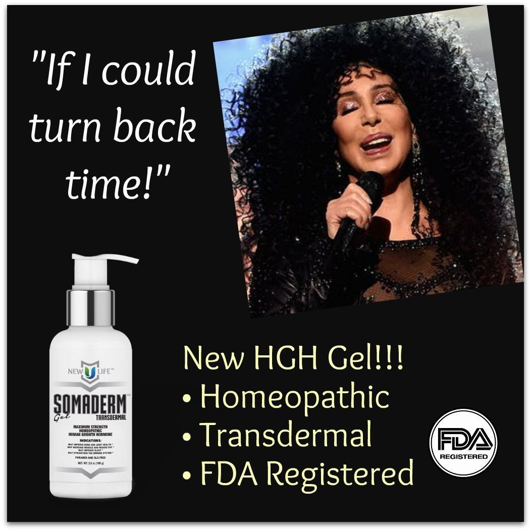 LEARN ABOUT HGH GEL Are you trying to lose weight Learn