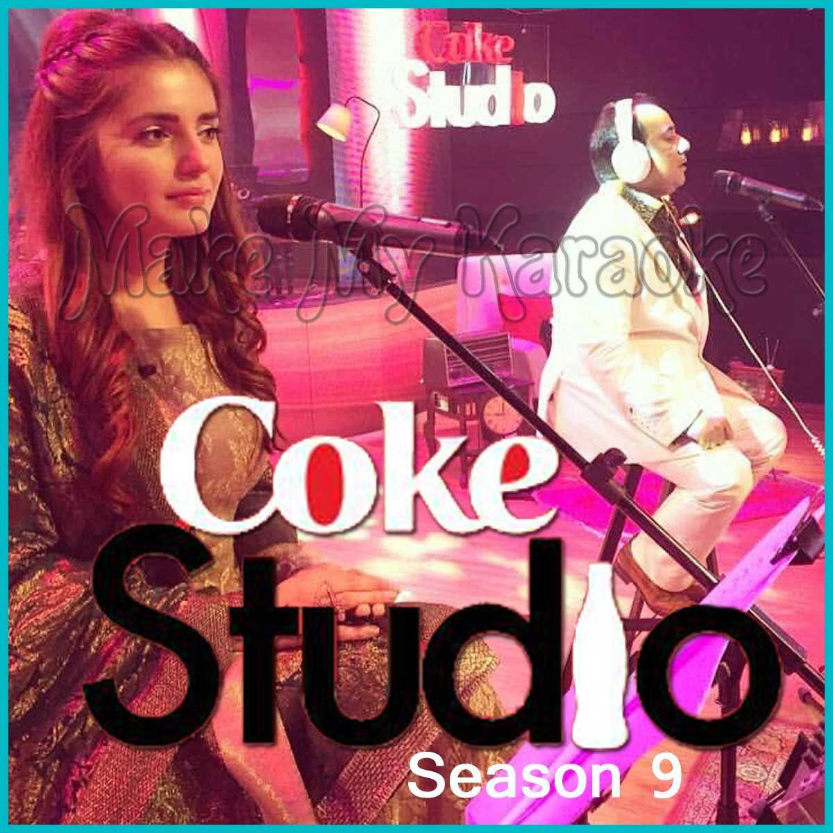 Aafreen Aafreen With Sargam Vocals Coke Studio Season 9