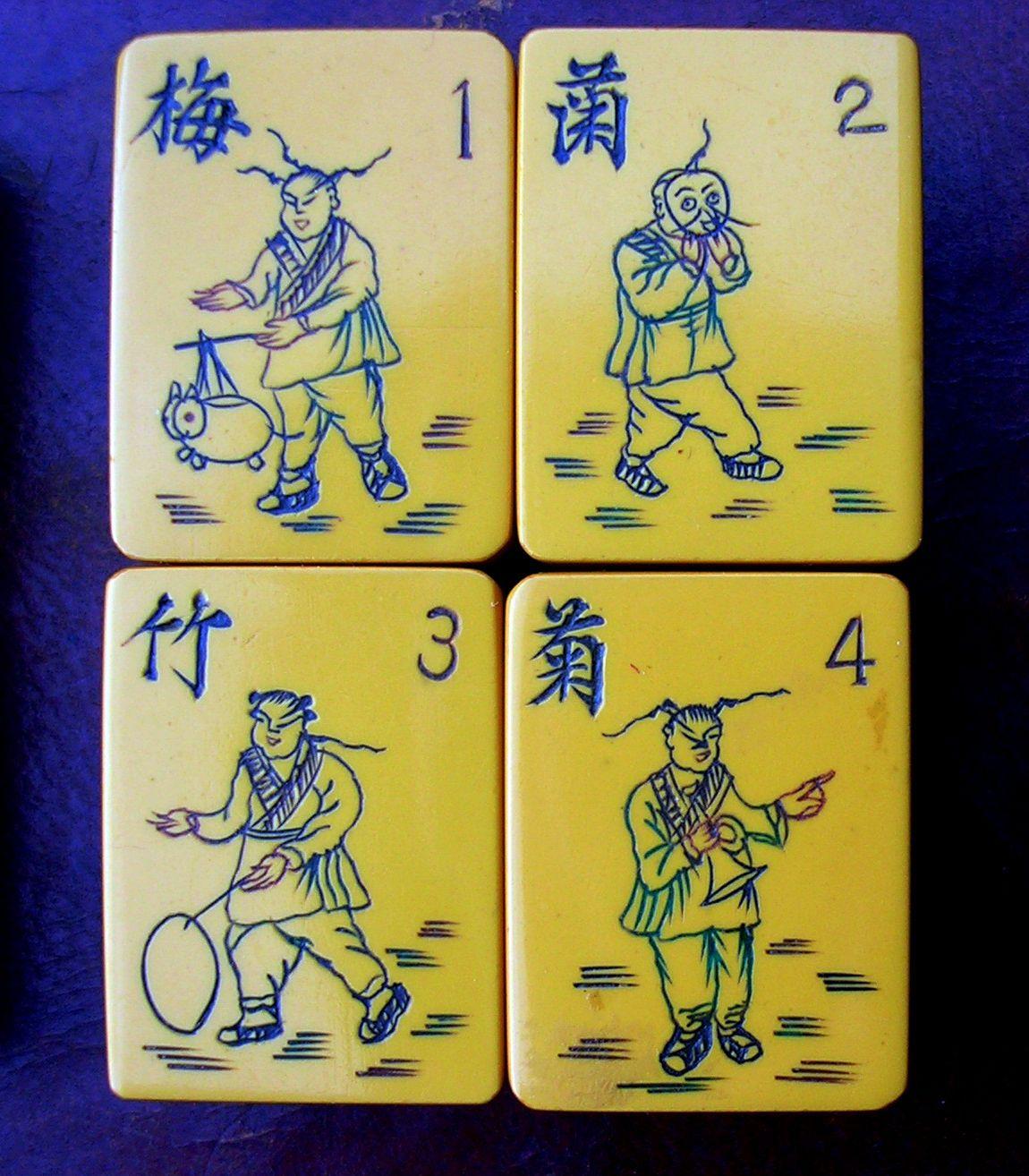 Vintage mah Jongg ser, 144 Bakelite tiles with teal green