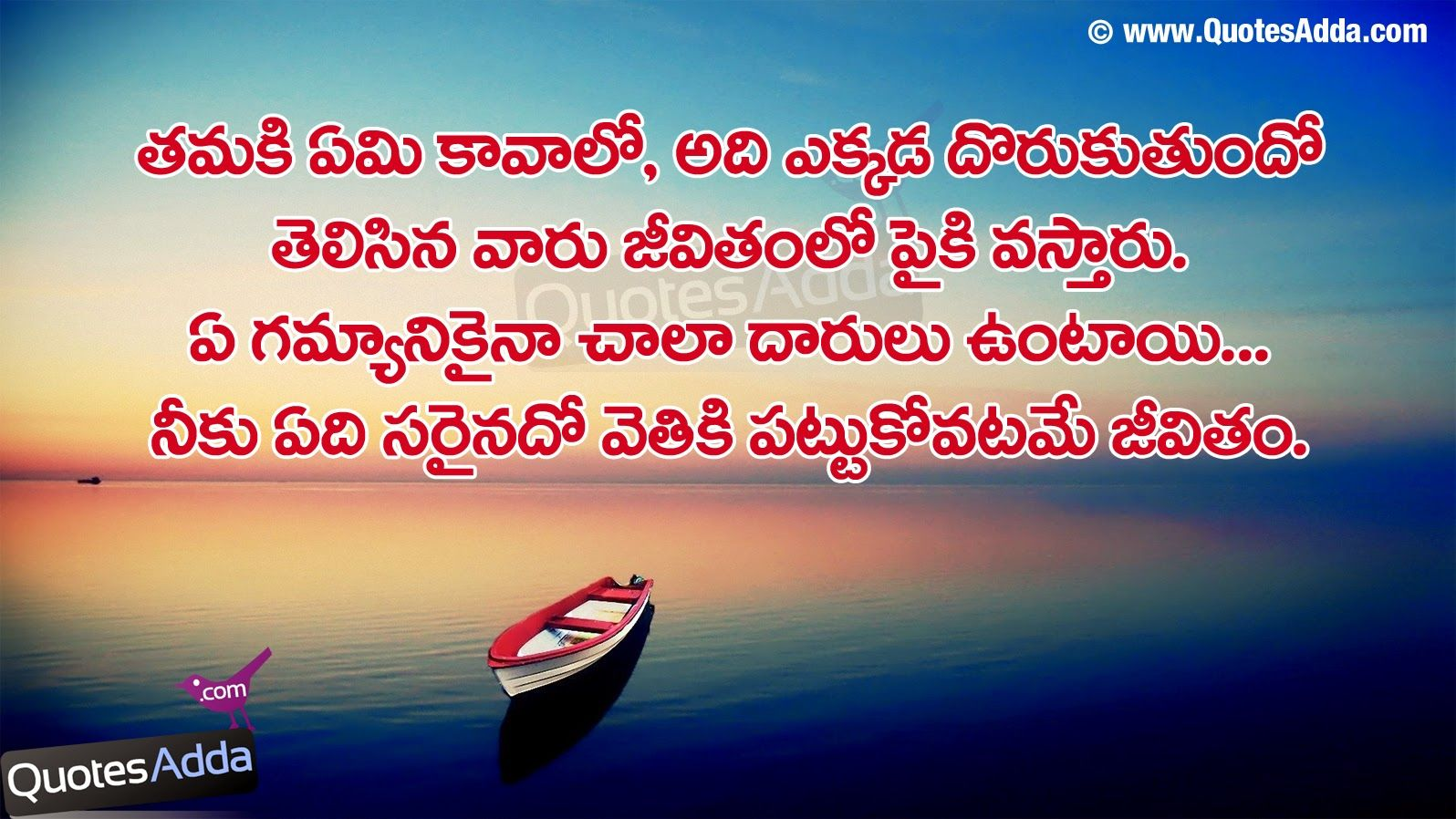 life inspirational quotes in english wallpaper Latest New