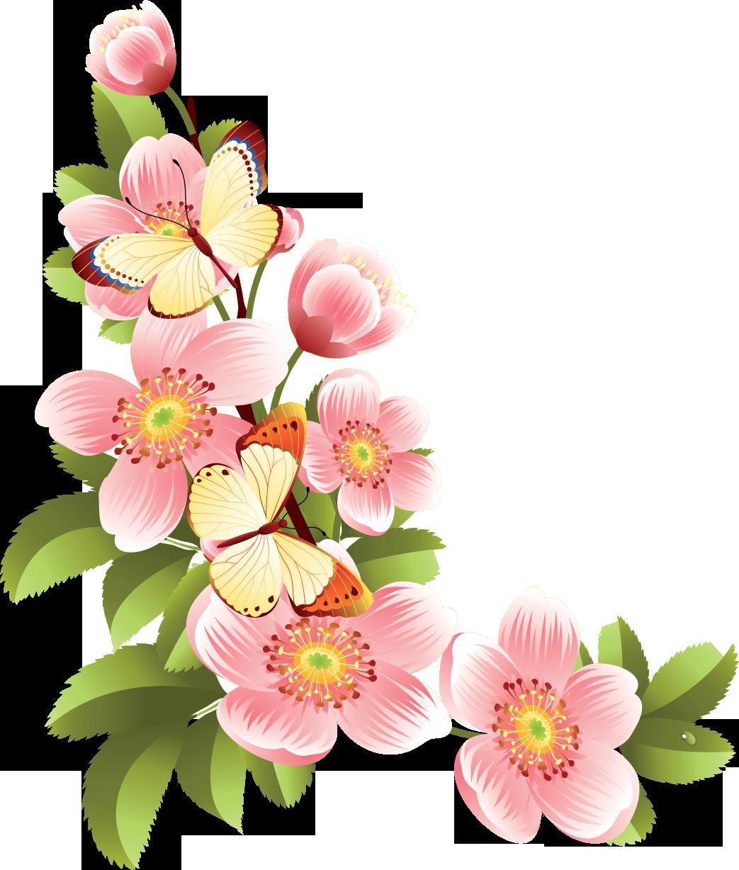 Вектор png цветок