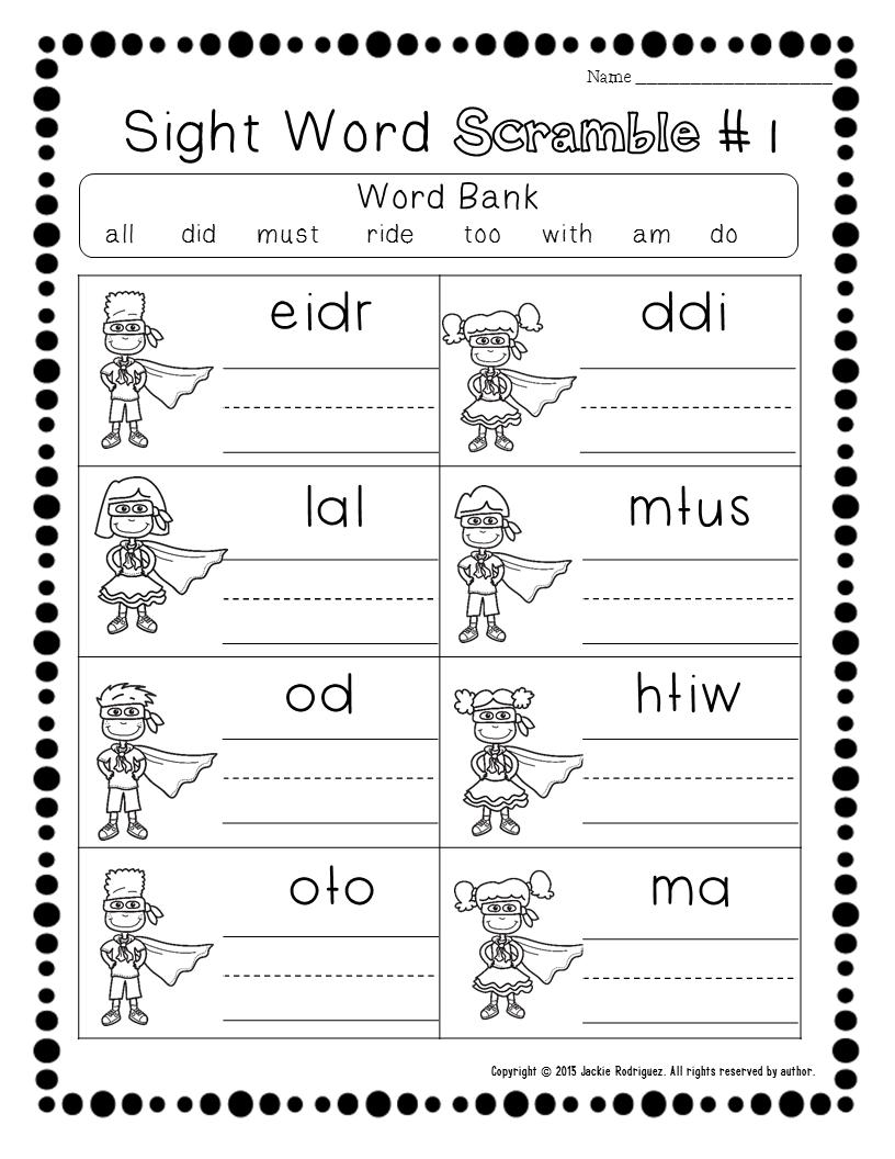 Dolch Worksheets Kindergarten