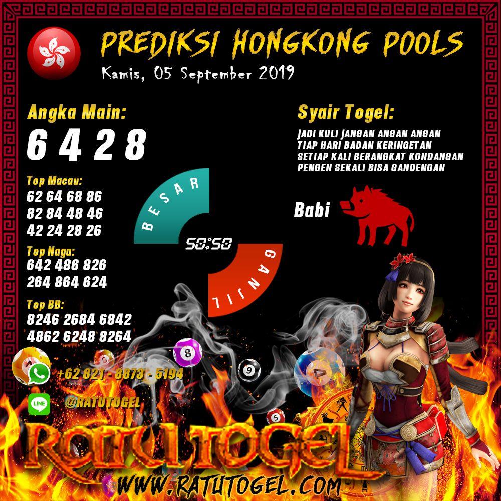 ♟ Anyar Prediksi hongkong pools 2d hari ini