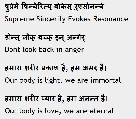 Nirvana Hindi Tattoo Google Search Tat Pinterest Hindi