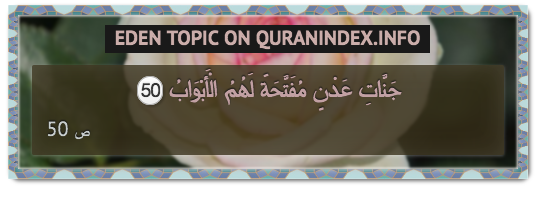 Browse Eden Quran Topic on http://Quranindex.info/search/eden #Quran #Islam [38:50]