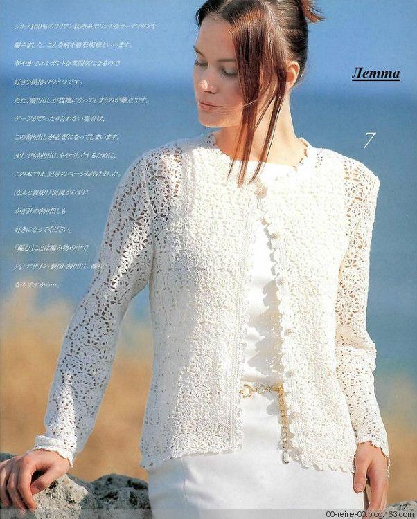 White Crochet long sleeve - Renee - Lei Yu Xuan