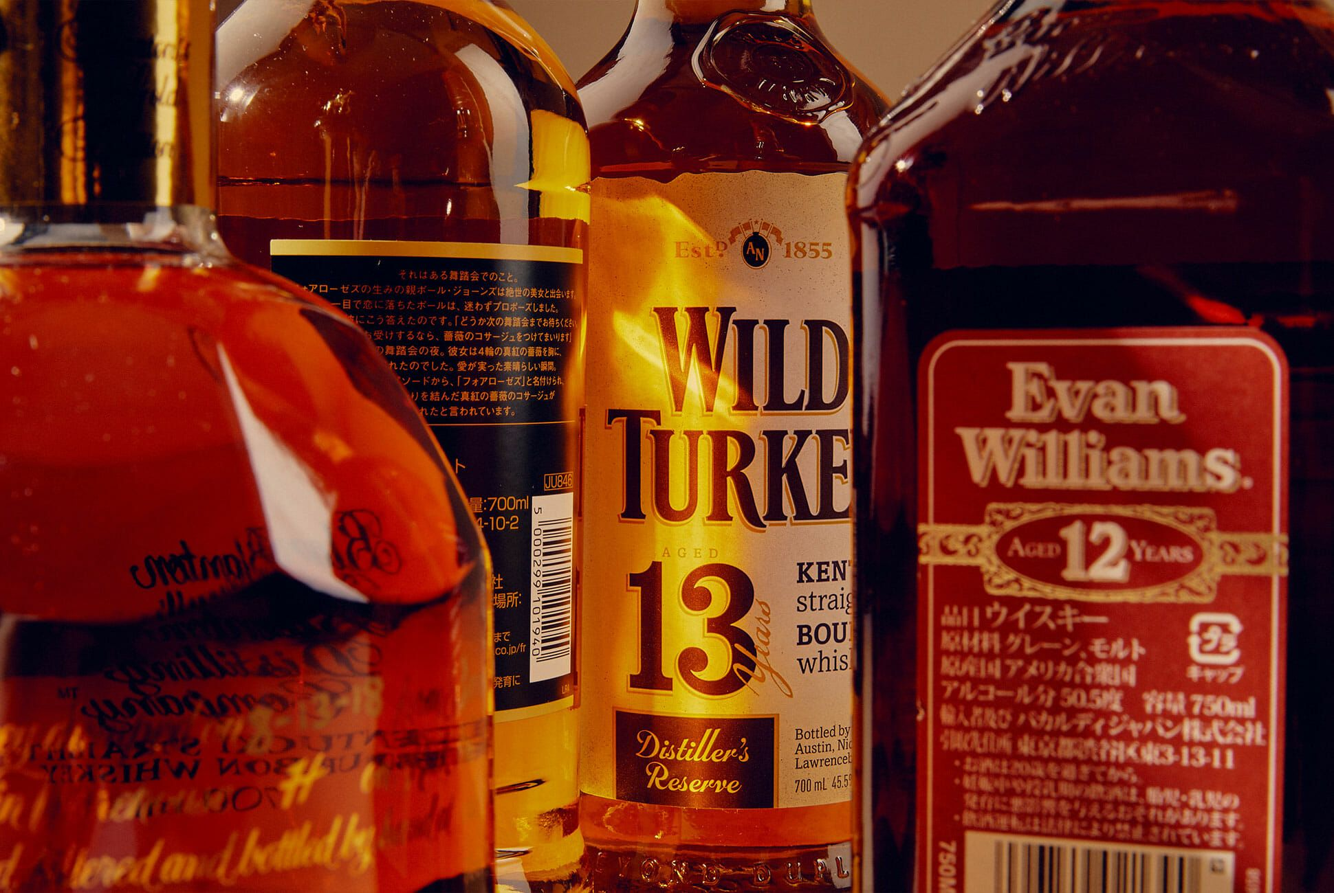 5 Bourbon Whiskeys You Can Only Find Overseas Whiskey And You Bourbon Whiskey Bourbon