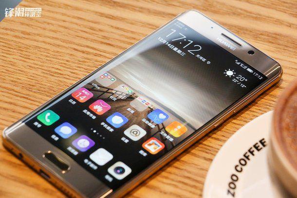 Huawei Confirms Oreo-Based EMUI 8 0 Coming to Mate 9 and P10