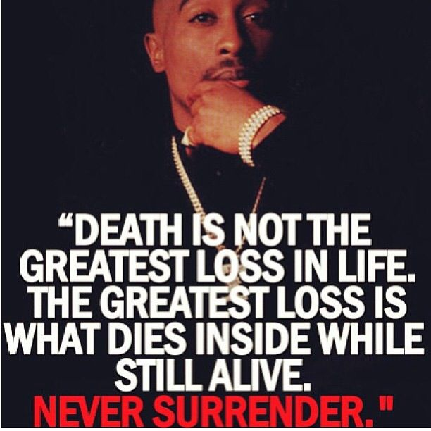 Tupac Quotes On Loyalty: Tupac Quotes, 2pac Quotes