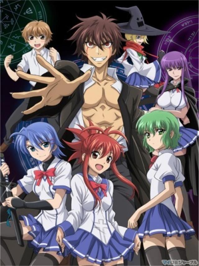 Ichiban Ushiro No Daimaou Genres Action Comedy Ecchi Fantasy Harem Magic School Shounen