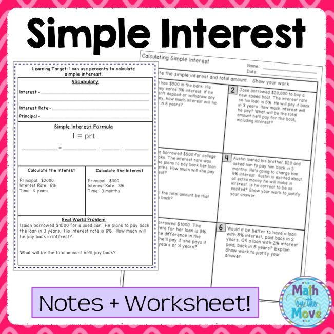 Fun puzzle activity for practicing simple interest – Simple Interest Worksheets