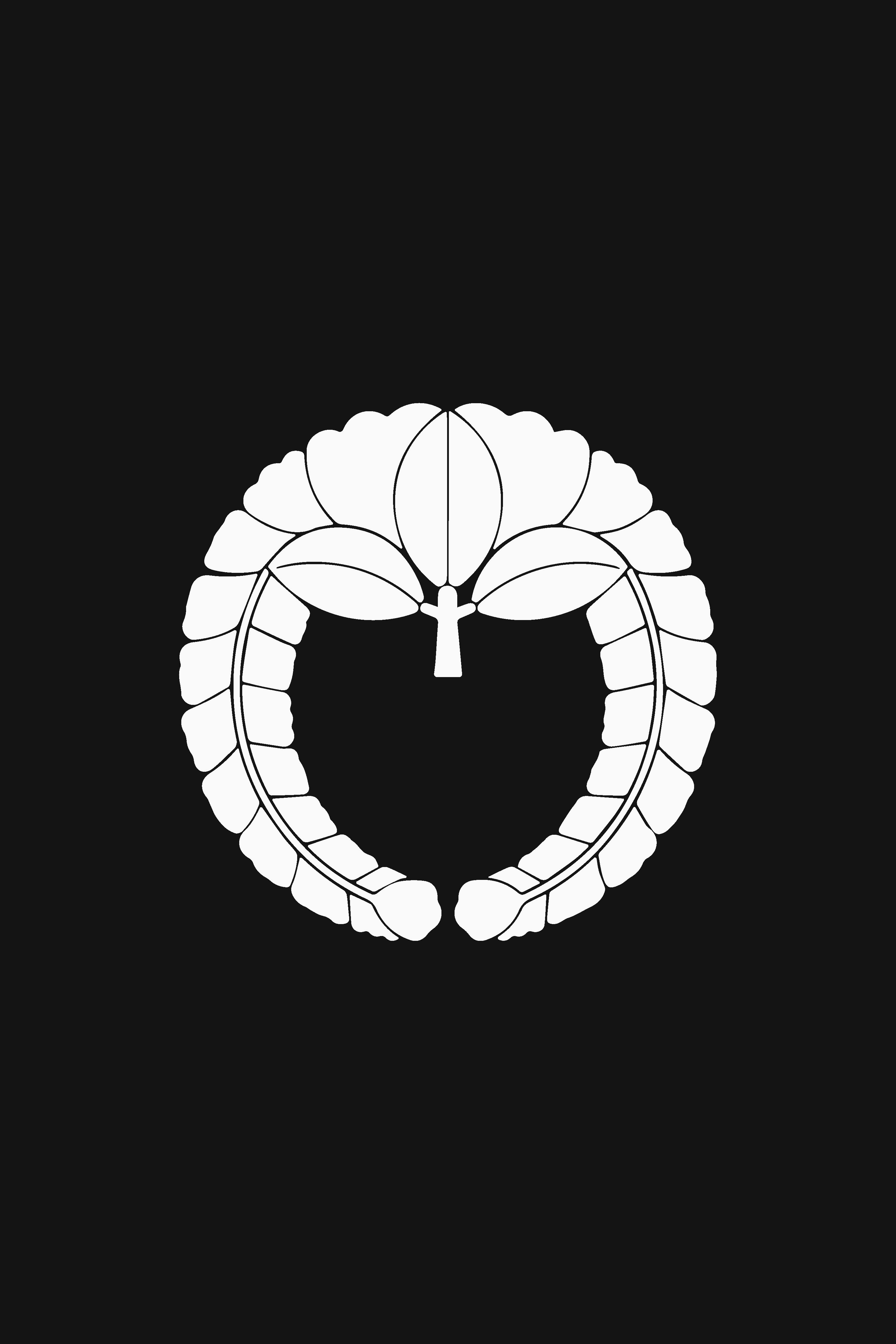 Fujiwara Clan White Mon Samurai Heian Period Clan