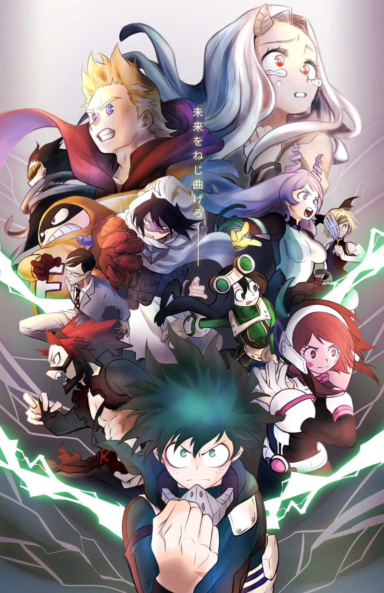 Pin By Scoobzanna On Bnha With Images My Hero Academia