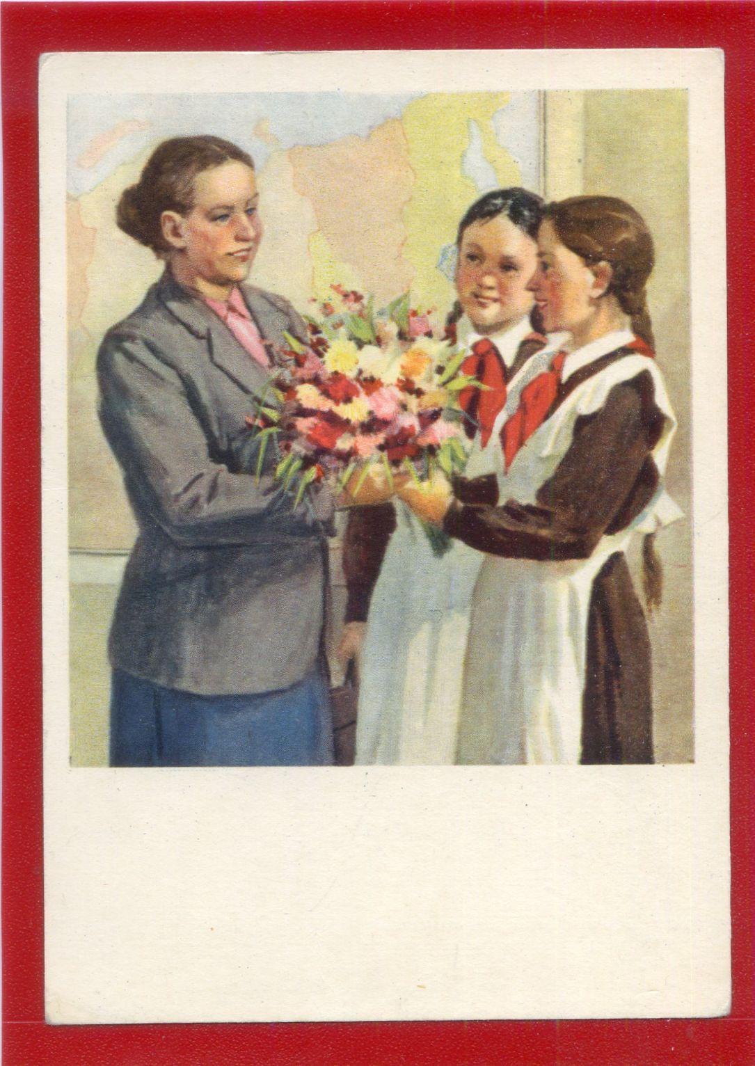 Днем врача, открытка ссср учителю