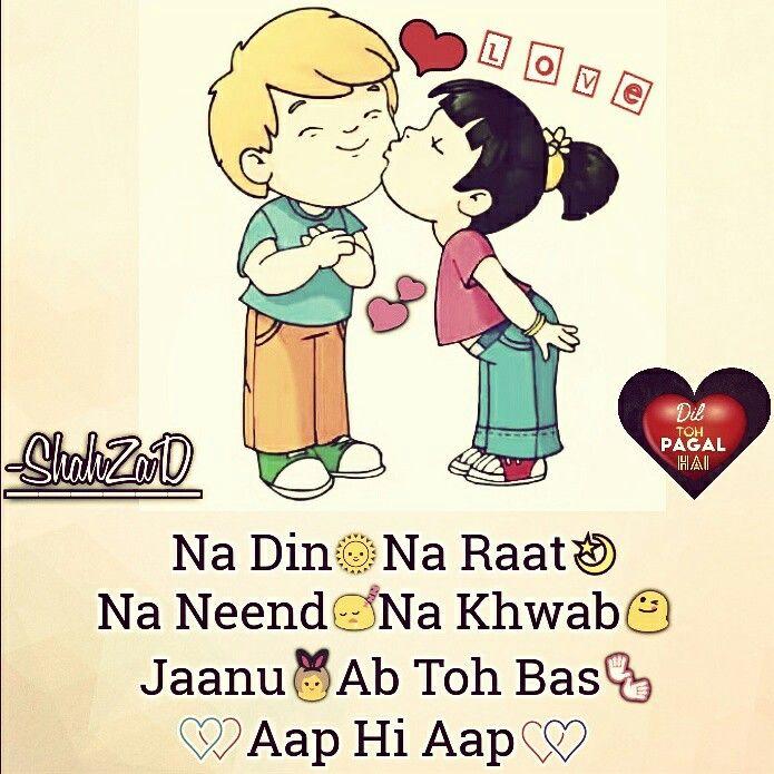 Hindi Love Shayari Hindi Shayari Love Quotes Romantic
