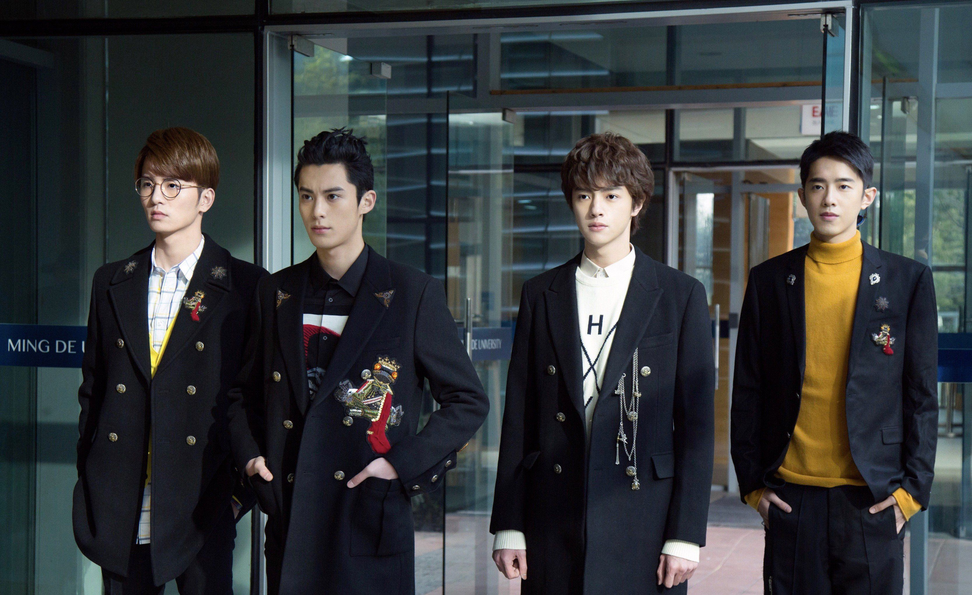 New F4 are ready to charm in Netflix's 'Meteor Garden