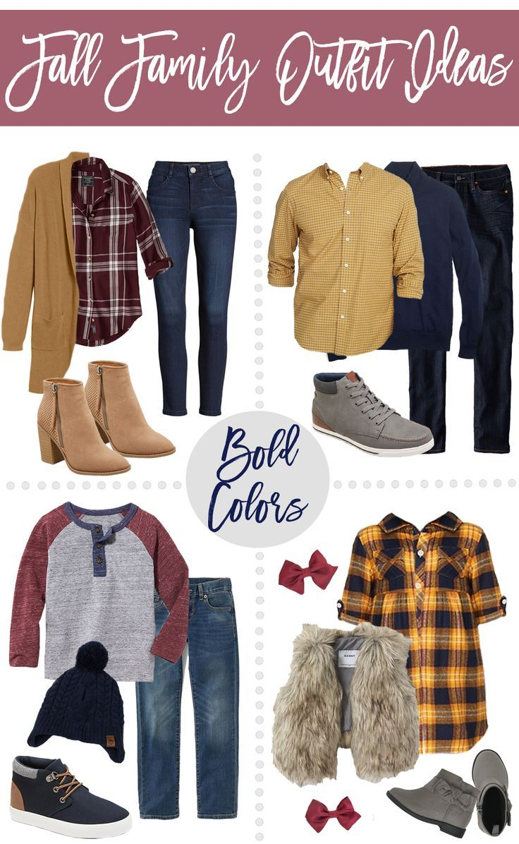 Fall Family Outfit Ideas - Bold Color & Neutral Color Options! #familyphotooutfits