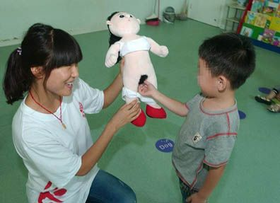 Sex education for a Japanese kid