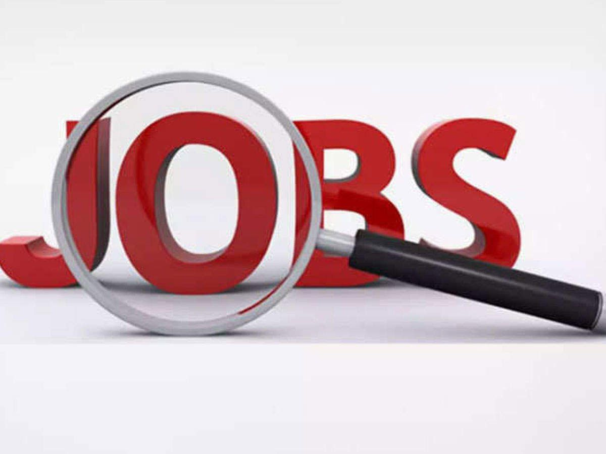 बहर म कई पद पर वकस इस दन स कर सकग अपलई Find A Job Job Search Recruitment