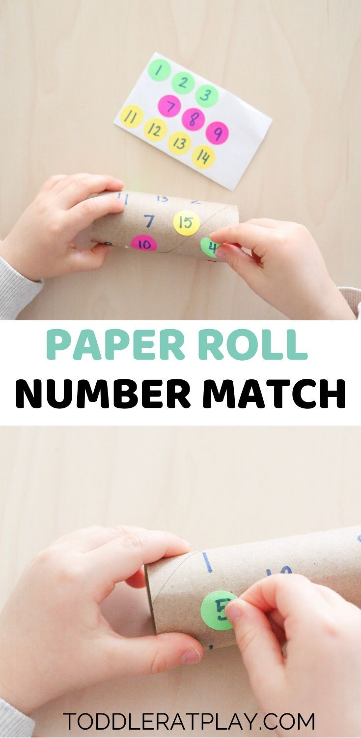 Photo of Paper Roll Number Match