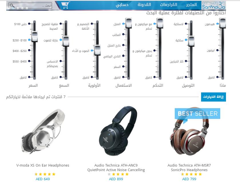 متجر سماعة هو المتجر العربي الأول الم تخصص في بيع السماعات الأصلية ومكبرات الصوت واكسسوارات التكنولوجيا الموسيقية وم عداتها للمستخد Fitbit Flex Fitbit Wearable
