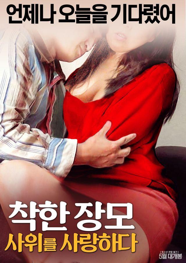 Playboy s sexy porn