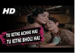 Tu Kitni Achhi Hai Mp3 Ringtone Free Download Instrumental Di 2020 Instrumental Haiku