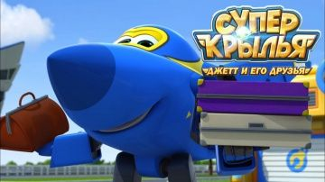 Пин от пользователя VideoKid1 на доске Детские мультфильмы ...