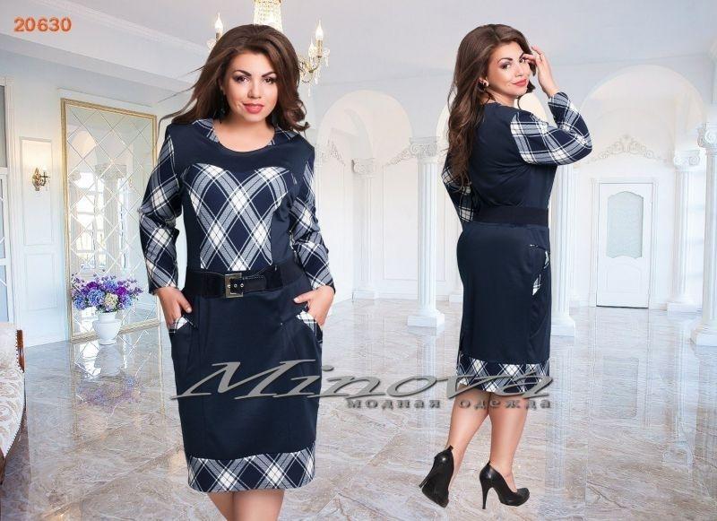 Приталенное платье в деловом стиле с вставками в клетку темно-синее