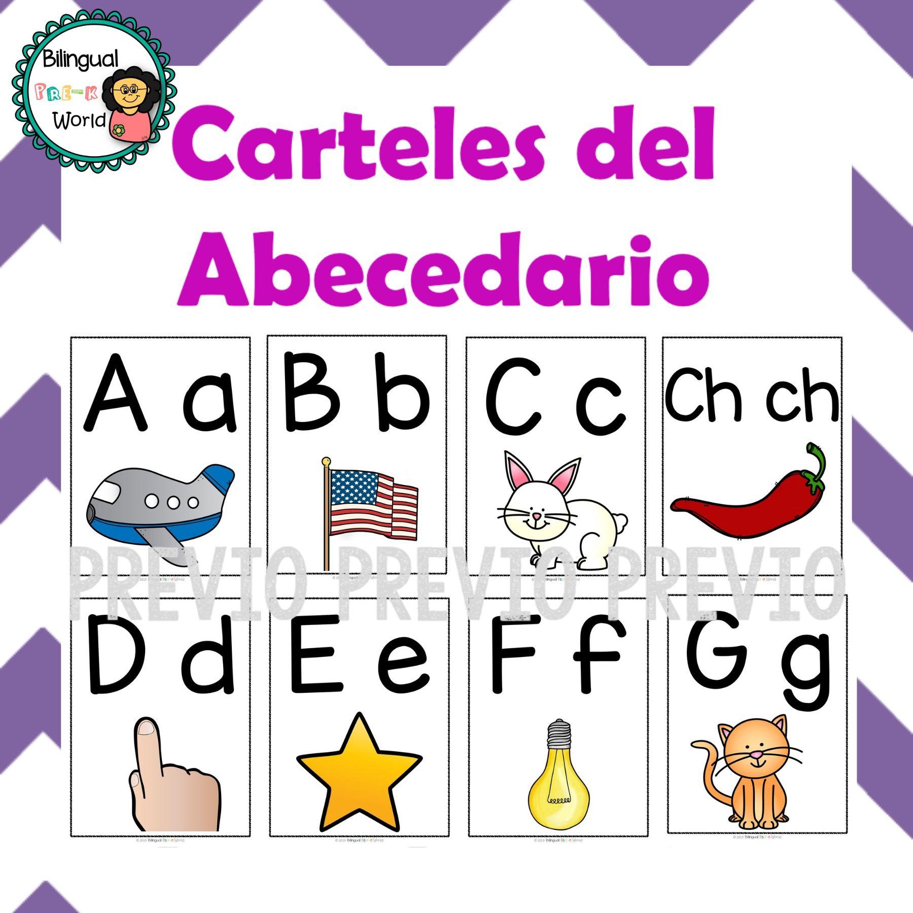 Posters Del Alfabeto Estrellita Alphabet Posters