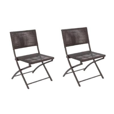 Hampton Bay Fairplay Folding Woven Patio Chair (2 Pack)