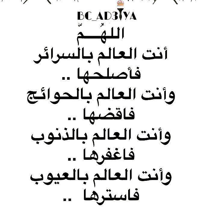 شوف صور جديده صوره اللهم انك عفوا كريم تحب العفو فأعفو عنا Photo Editing My Love Ramadan