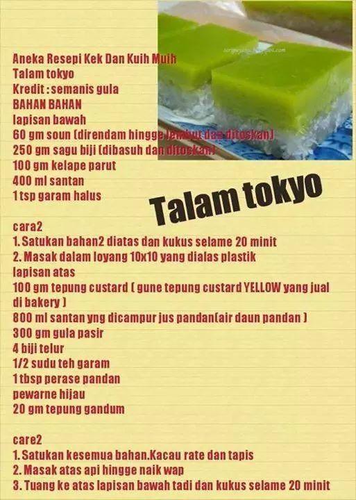Pin On Talam