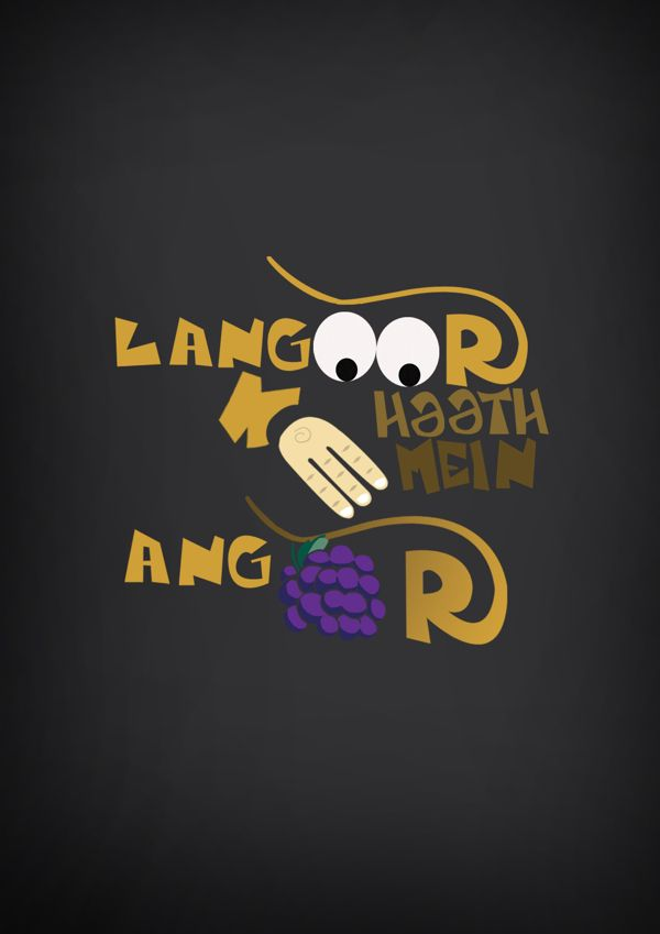 Langoor Ke haath mein Angoor | GDSRB | Funny quotes, Funny