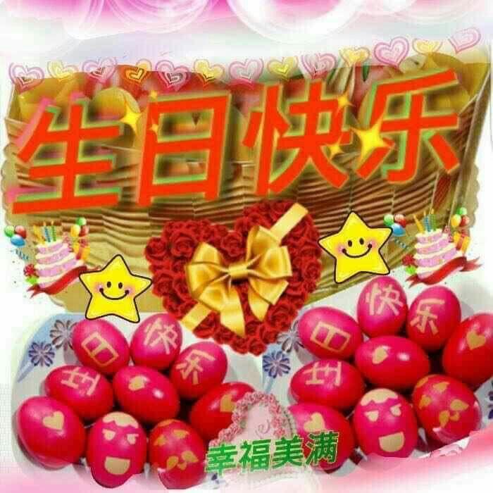 Birthday Wishes, Chinese Birthday